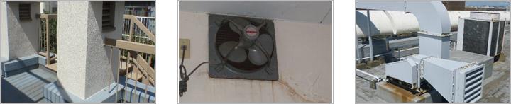 給排気棟状況・換気扇状況・排気ダクト状況の写真