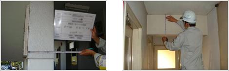 RC壁寸法測定状況・RC梁寸法測定状況の写真